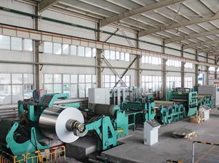 Jinan Kangzheng Aluminium Industry Co., Ltd.